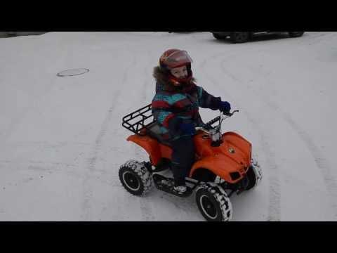 Детский электроквадроцикл