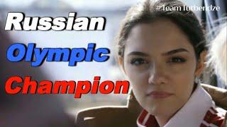 Евгения Медведева Взгляд олимпийской чемпионки растопит любой лед