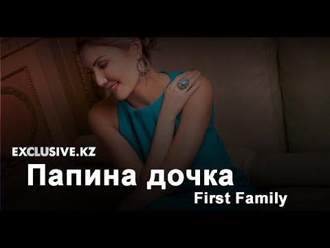 Алия Назарбаева. Чего вы не знали о младшей дочери Елбасы. | Exclusive.kz
