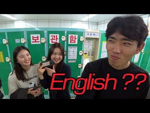 Говорят ли в Корее по-Английски? Болтаем с Корейцами!