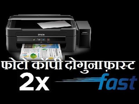 How to do fast photo copy in inkjet printer || Fast xerox trick epson  printer trick by Kumar Printer