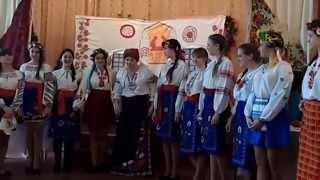 Українські вечорниці.