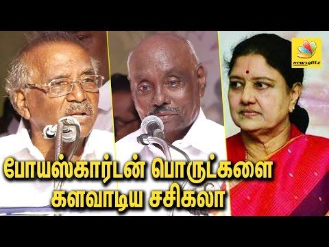 Convict no: 3525 Sasikala enacted the whole drama : E. Madhusudhanan, P H Pandian Speech | Strike