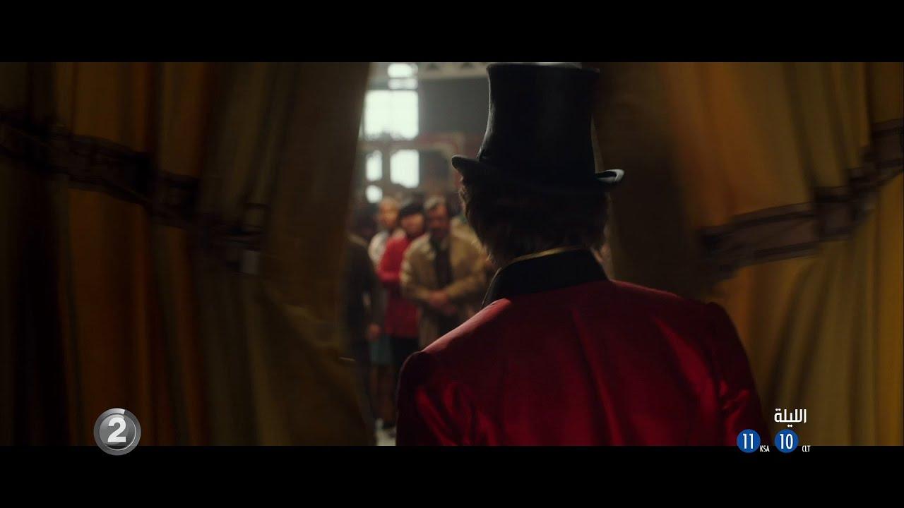 لنسافر الى عالم الخيال والموسيقى في فيلم  The Greatest Showman