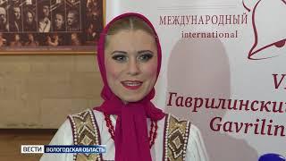 видео Гаврилинский фестиваль