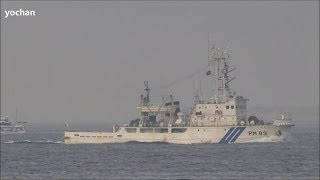 Patrol Vessel: Takatori-class,PM 89 TAKATORI (Japan Coast Guard)  たかとり型巡視船 PM89「たかとり」海上保安庁