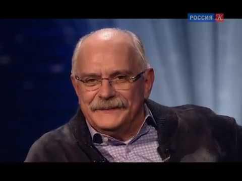 Никита Михалков. Линия жизни / Телеканал Культура