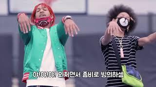Ayo & Teo의 'Rolex' 댄스 교실 (2탄)