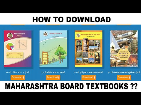 How to Free Download Maharashtra State Board Text Books??