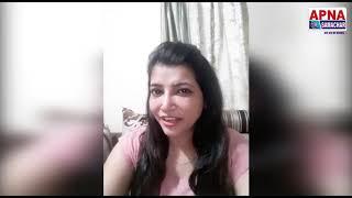 इला पांडेय ने इंडियन विराज के बारे क्या कहना है