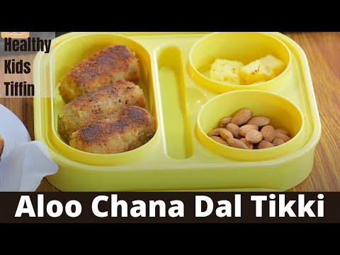 Crispy Potato Dumplings Recipe - Aloo Dumplings with Chana Dal - Fusion Recipe For Kids Tiffin Box