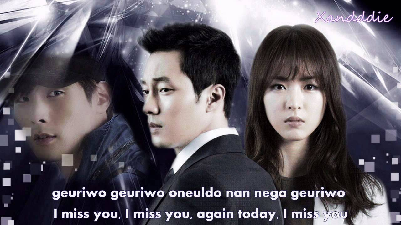 Ghost ~ I Miss You So I Cry(eng/rom sub) - YouTube
