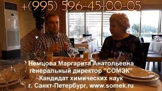 Ген директор СОМЭК рассказывает о Флешке ЯБОГАД - bit.ly/2JdH4tV