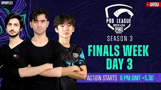 [URDU] 2021 PMPL South Asia Finals  Day 3 | S3 | Will Stalwart Flex get more WWCD?