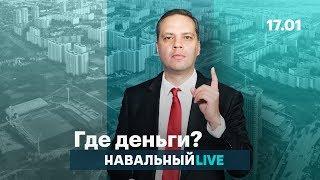 Почему в России дорогое жилье?