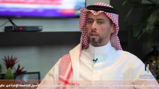 مقابلة مع مدير إدارة الثروات في شركة مكين كابيتال الأستاذ ماجد الغامدي