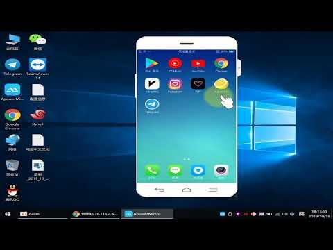 用我的手机连接被墙的IP,安卓手机JuiceSSH登陆被墙的VPS
