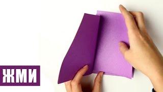 Оригами книга своими руками. Оригинальный способ сделать книжку киригами(Видео инструкция оригами книга своими руками. http://sdelatbumagi.ru/drugie-modeli В мастер классе вы узнаете как сделать..., 2015-10-05T06:09:37.000Z)