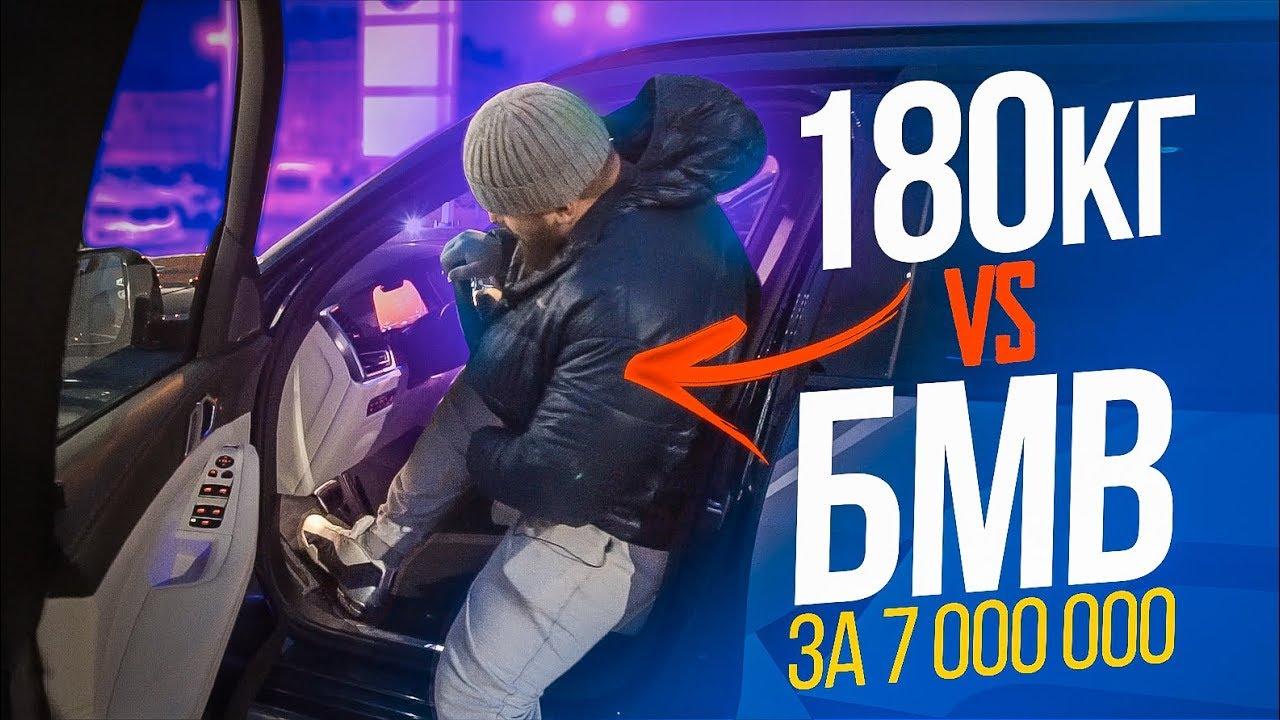 САМЫЙ НЕОБЫЧНЫЙ ТЕСТ НОВОЙ БМВ Х5