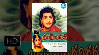 Bhuvana Sundari Katha Full Movie