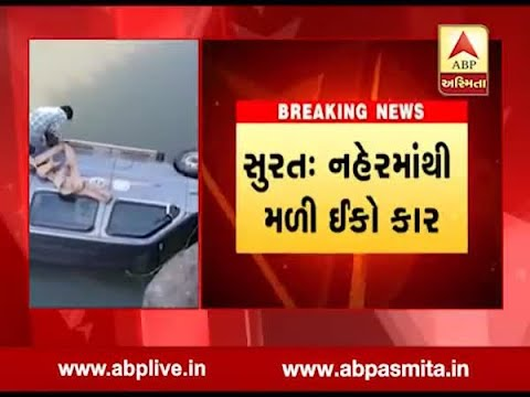 eeco car found from bardoli canal