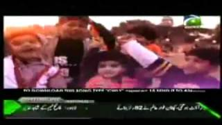 Cricket We Love You  Pakistan Official Song For Cricket Worldcup 2011