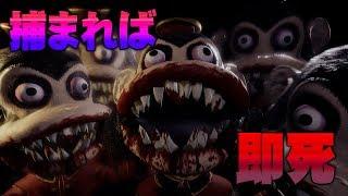 #1【実況】声優 花江夏樹が大絶叫!ホラー版3Dパックマンが怖すぎる!【Dark Deception】