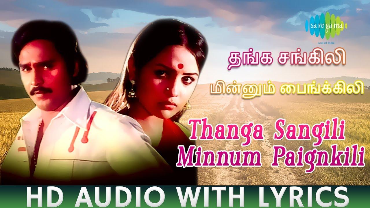 Music Lounge - Tamil Songs Lyrics - Page 6