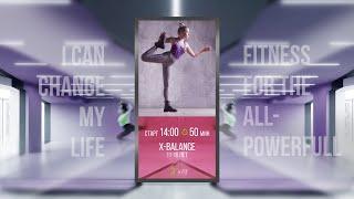 Онлайн тренировка X BALANCE 11 16 лет с Алёной Богдановой 2 мая 2021 X Fit