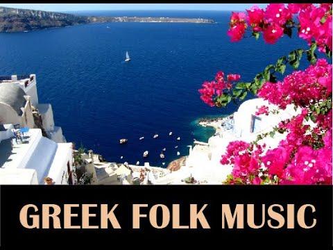 Greek folk music : Thalassaki mou by Arany Zoltán