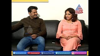Exclusive Talk About Bell Bottom Movie | Shares Their Experience During Shoot Of Movie