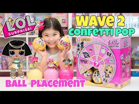 WAVE 2 LOL SURPRISE CONFETTI POP!! FULL CASE Series 3 Ball Placement Unboxing Pharaoh Babe Gold Hack