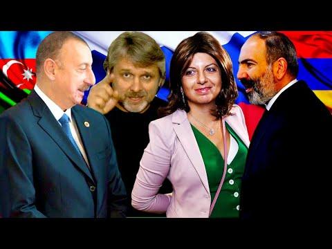Армения против Азербайджана / Арест Алексея Романова / Симоньян против Пашиняна