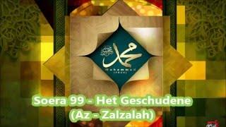 Soera 99 - Het Geschudene (Al Zilzala) Met Nederlands Ondertiteling.