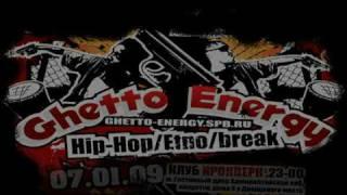 Ghetto Energy