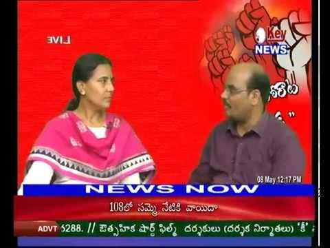 face to face with Vimalakka  at KEYNEWS , WARANGAL