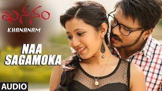 naa-sagamoka-song-khananam-telugu-movie-aryavardan-karishma-baruah-avinash