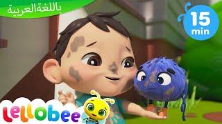 اغاني اطفال العنكبوت النونو طالع فوق السطح اغنية بيبي Arabic Songs Itsy Bitsy Spider Songs Youtube