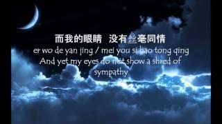 Jay Chou - 夜曲 - Dạ Khúc - Châu Kiệt Luân