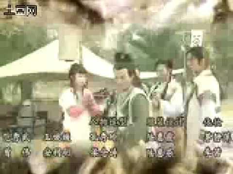 名 花鼓片尾曲MV - 56网