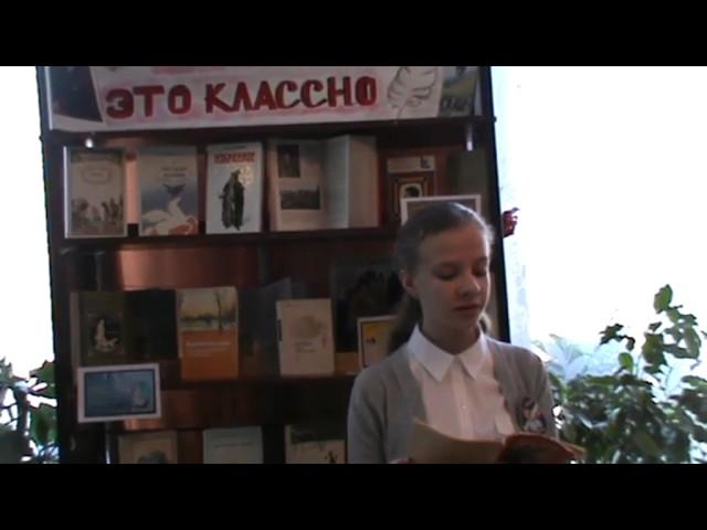 Изображение предпросмотра прочтения – обоянская центральнаядетская библиотека читает произведение «Вот север, тучи нагоняя…» А.С.Пушкина