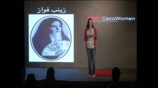 Searching for the Super Ordinary Woman   Yasmine Ibrahim   TEDxCairoWomen