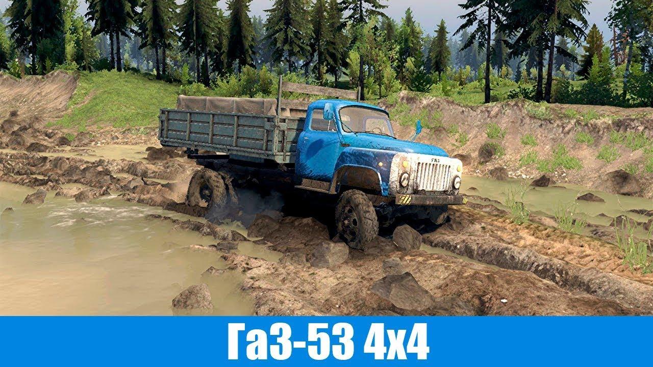 RC ЗИЛ-130