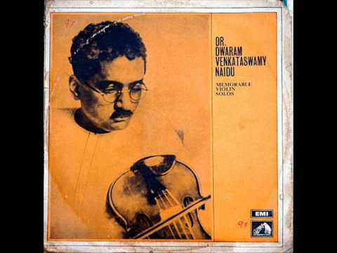 Dr. Dwaram Venkataswamy Naidu ~ Rama Neepai - Kadaram/Adi - YouTube