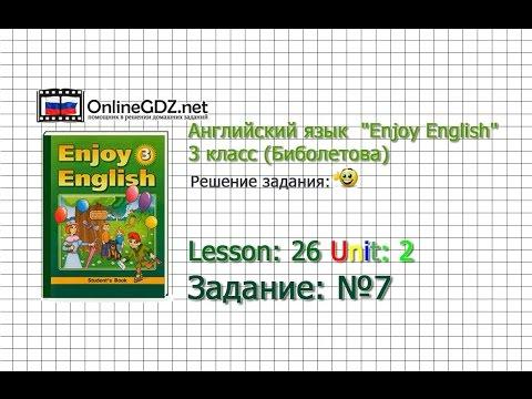 ГДЗ по Английскому языку за 6 класс