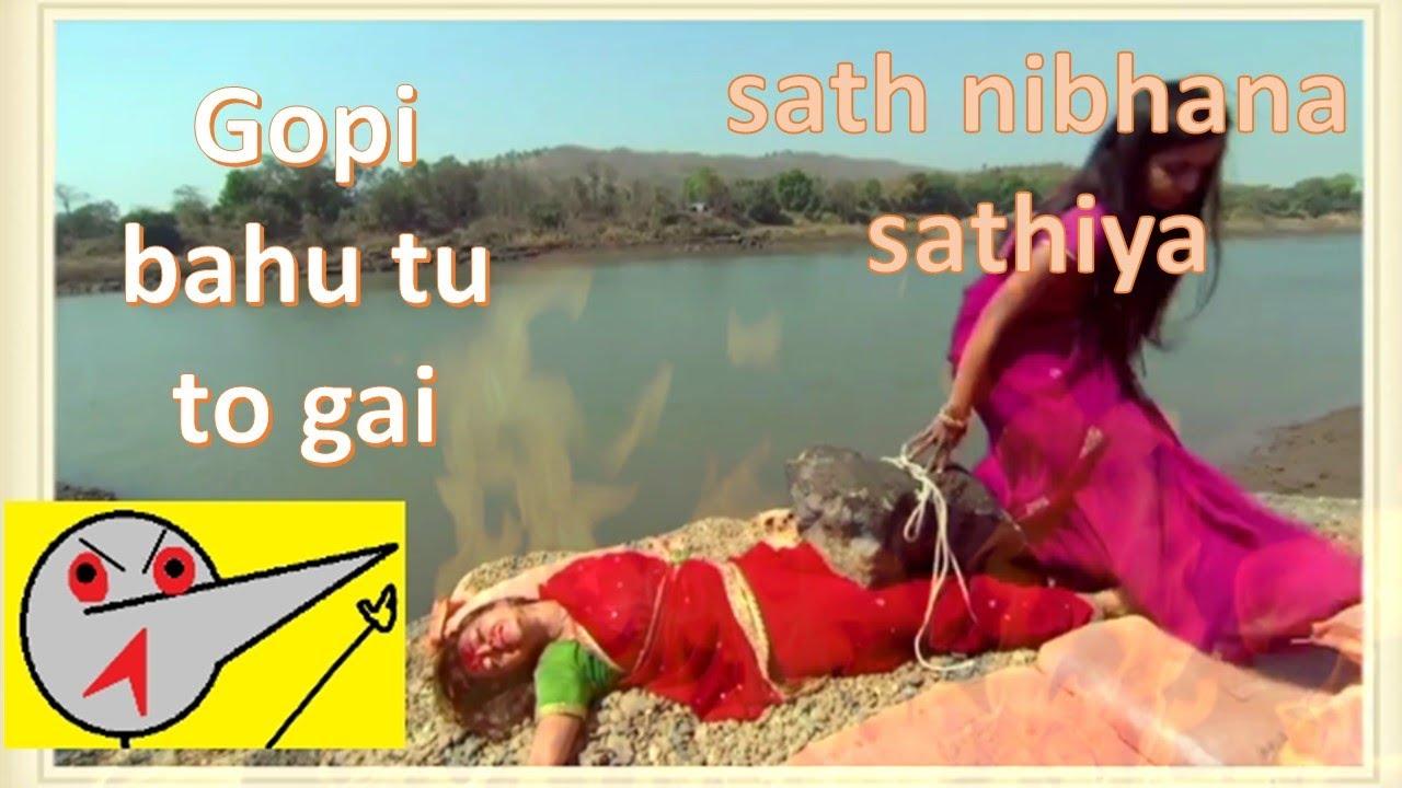 Sath Nibhana Sathiya Roast Indian Television Drama Funny Indian Serials