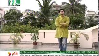 bangla barek seddek - Ask.com Video Search.mp4