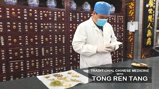 #IntangibleCulturalHeritage – Traditional Chinese Medicine With Tong Ren Tang