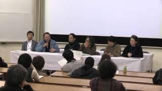科研「日本における「美術」概念の再構築」/第3回シンポジウム(金沢美術工芸大学)2014年12月6日/ディスカッション