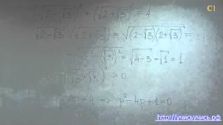 Подготовка к ЗНО 2014 [БЕСПЛАТНЫЙ УРОК✔] Математика ★ КИЕВ ★ Решение  #14# задач по математике
